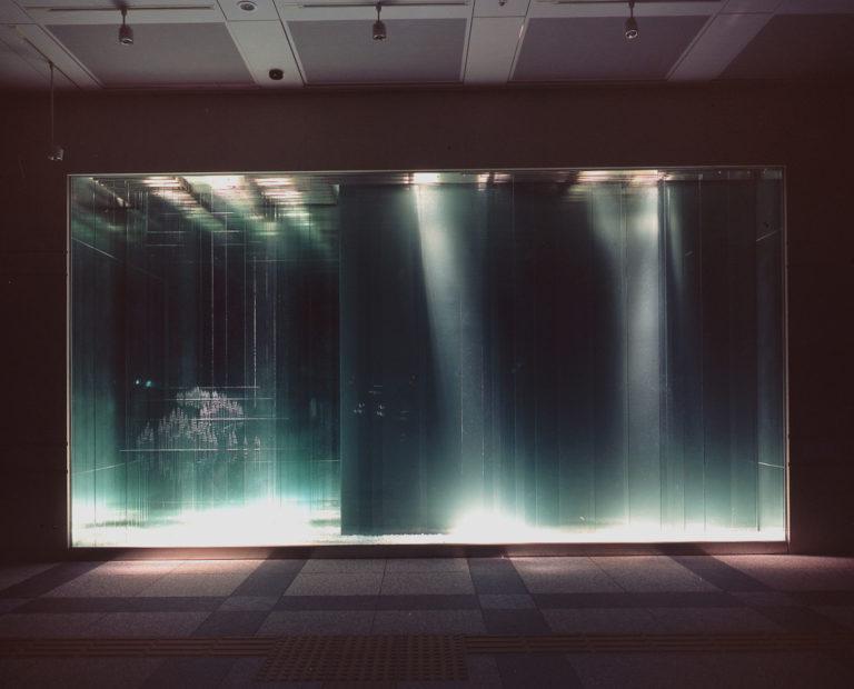 Oasis of light (Isogo)